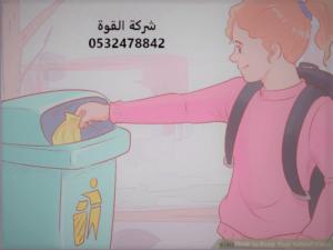 تنظيف المدارس بالدمام