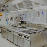 شركة تنظيف مطاعم بالدمام تنظيف مداخن المطاعم