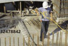 Photo of شركة رش دفان بالدمام – شركة رش دفان بالخبر