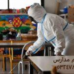 تعقيم المدارس في السعودية من فيروس كورونا