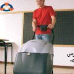 شركة تنظيف مدارس بالاحساء - تنظيف وتعقيم وصيانة 0532478842